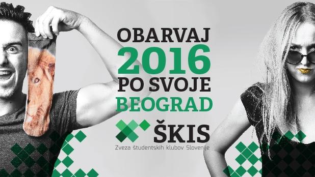 Skis Novoleto Banner618x348
